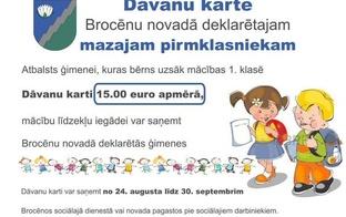 LABAS ZIŅAS: Maza dāvana mazajam pirmklasniekam Brocēnos!