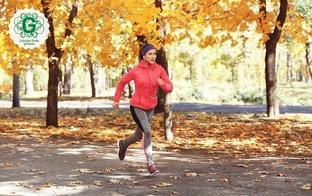 Padomi kā sagatavoties skrējienam rudenī?