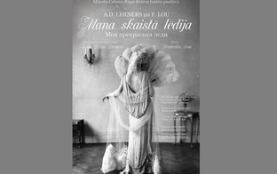2020.gada 22.aprīļa piedāvājums no M.Čehova Rīgas Krievu teātra
