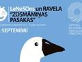 Latvijas Nacionālais simfoniskais orķestris aicina jau septembrī izmantot 30% atlaidi!