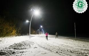 Distanču slēpošanas trases Kurzemē, Zemgalē, Vidzemē un Latgalē