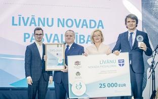 """Līvānu novada pašvaldība iegūst titulu """"Ģimenei draudzīgākā pašvaldība Latvijā 2019"""""""