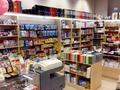 Atlaides 10% apmērā grāmatu un kancelejas preču veikalu tīklā MNOGOKNIG!