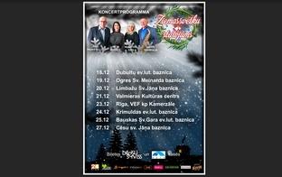 """Koncertprogramma """"Ziemassvētku starojums"""" Latvijas baznīcās"""
