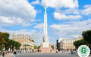 4. maijs - Latvijas Republikas Neatkarības deklarācijas pasludināšanas diena