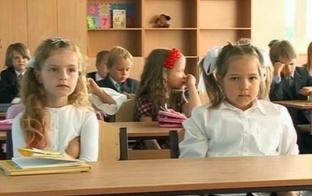 Izstrādāti priekšlikumi vecāku iesaistei izglītības iestāžu darbā