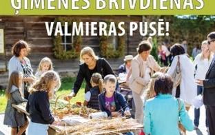 LABAS ZIŅAS: Valmierā tapis jauns ceļvedis ģimenēm ar bērniem!