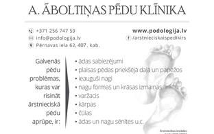 A.Āboltiņas pēdu klīnika iesaistās programmā