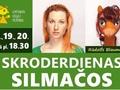 Latvijas Leļļu teātrī - īpašais piedāvājums