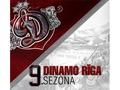 Arī šajā sezonā biļetes uz Dinamo Rīga mājas spēlēm uz pusi lētāk ar 3+ Ģimenes karti!