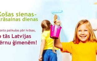 Tiek atvērti krāsu nodošanas punkti Latvijas daudzbērnu ģimeņu atbalstam