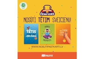 Latvijas Pasts un Mammamuntetiem.lv aicina laikus nosūtīt īpaša dizaina apsveikuma pastkartes tētiem