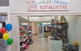 """Veikals """"Marijas rotaļlietas"""" Ogrē piedāvā atlaidi"""