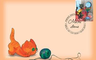 Latvijas Pasts sadarbībā ar Mammamuntetiem.lv izdod Mātes dienai veltītu pastmarku