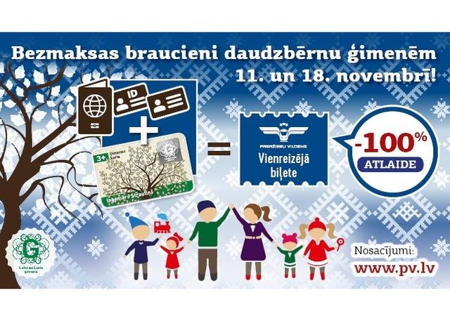 Daudzbērnu ģimenes 11. un 18. novembrī aicinātas bez maksas braukt visos vilcienu maršrutos