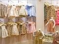 Apģērbi, apavi, sporta preces 3+ Ģimenes kartes īpašniekiem lētāk