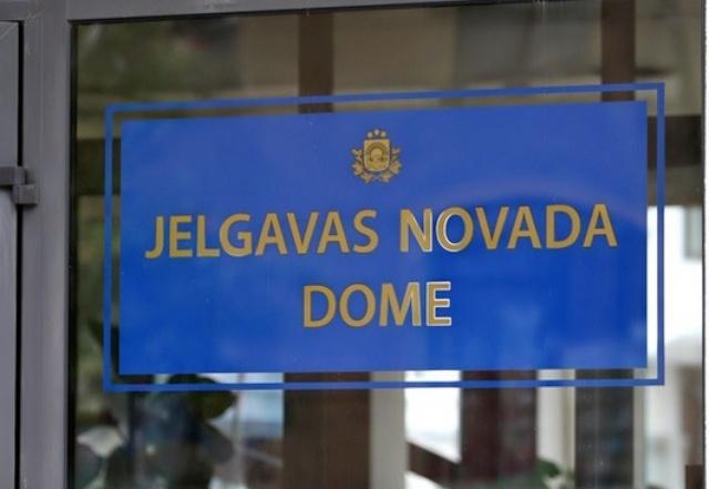 Jelgavas pilsēta