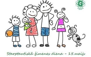 Ik vienai Latvijas ģimenei!