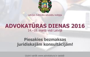 Aicina pieteikties Advokatūras dienu bezmaksas konsultācijai  sasāpējušu ģimenes jautājumu risināšanai