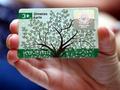 Saeima atbalstījusi priekšlikumu par 20 tūkstošu eiro piešķiršanu, lai nākamgad varētu turpināt Goda ģimenes apliecības ieviešanu