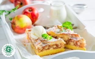 Receptes garšīgai ābolu izmantošanai virtuvē
